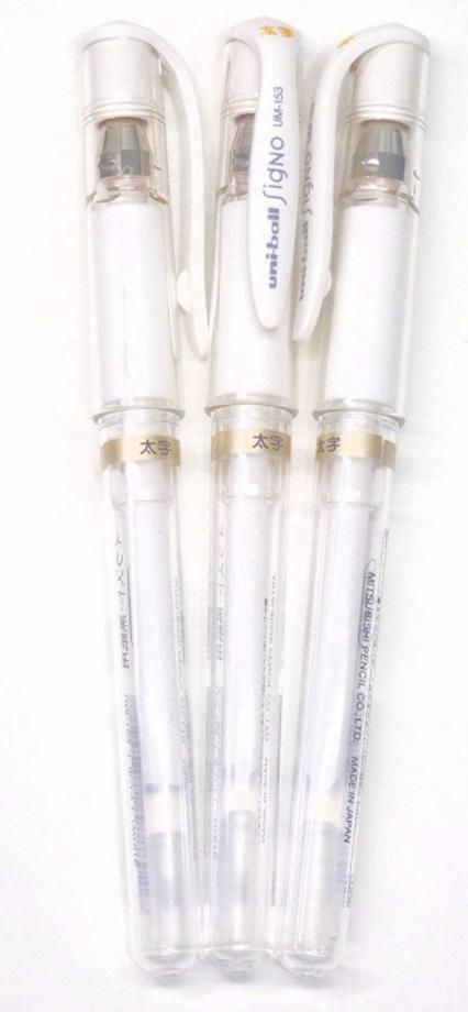 best white gel pen