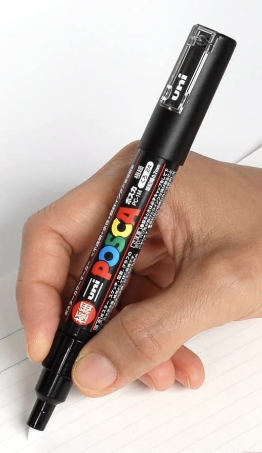 Favorite Paint Pen